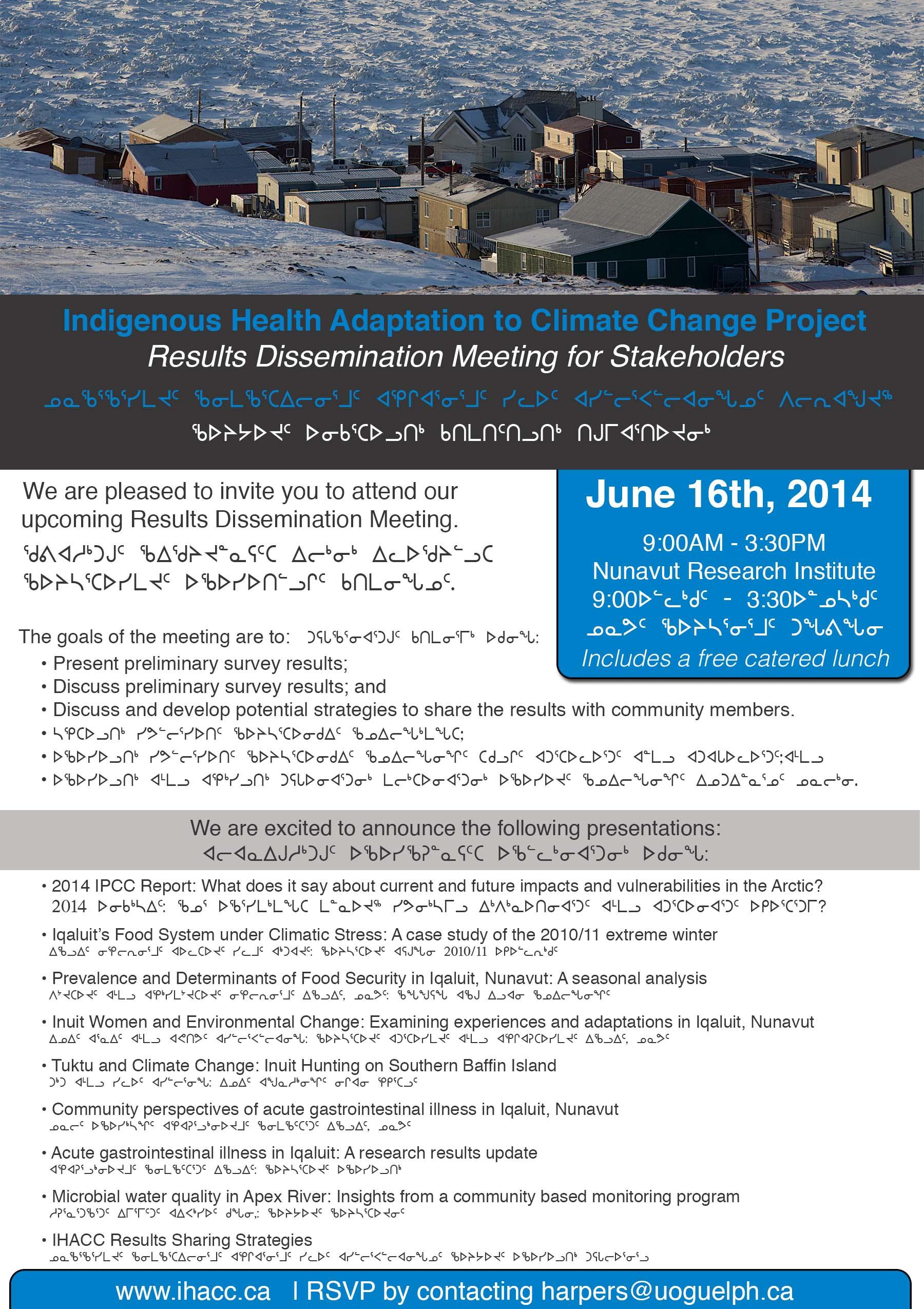 IHACC-Iqaluit-Meeting-2014.jpg