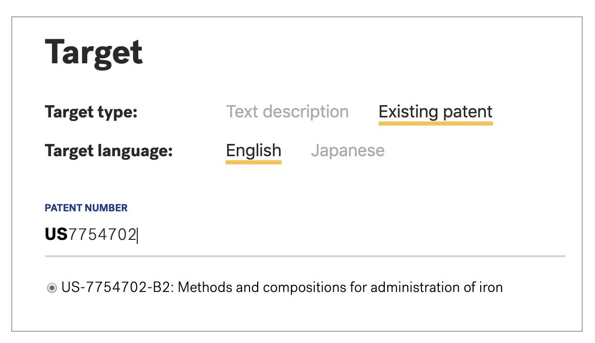 Target Patent