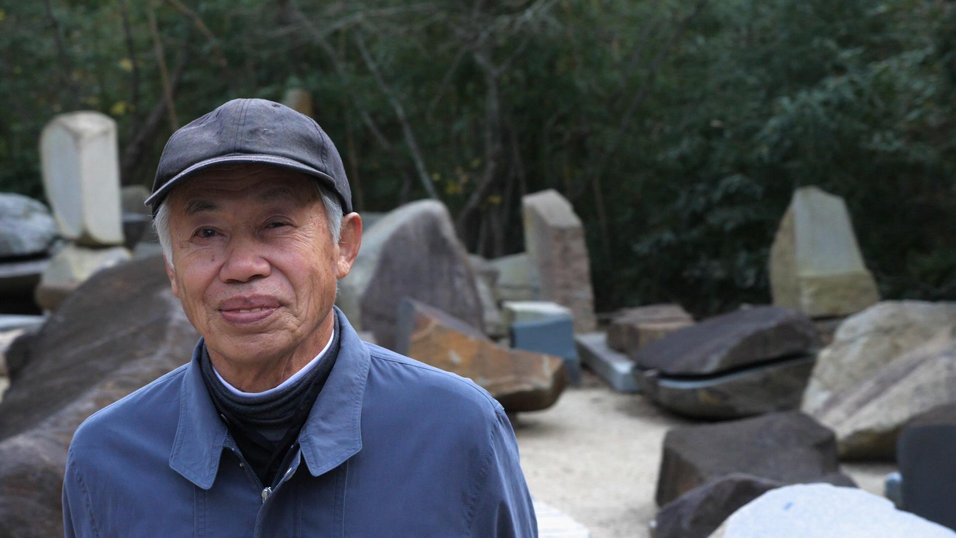 Masatoshi Izumi: The Soul of Stones - Masatoshi Izumi's family's relationship with stone goes back hundreds of years.Season 4, Episode 6