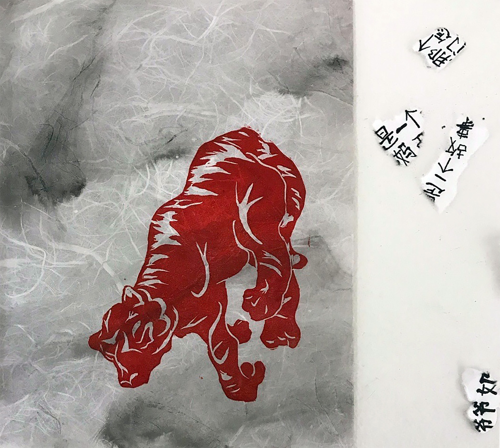 - As the reader moves through the book, less and less Chinese appears on the page, and near the back of the book, there are torn out characters, which are displayed around the book, emphasizing this loss in language and culture. Due to movement of the pages and viewer, the torn out characters around the book scatter further away from the book as well.