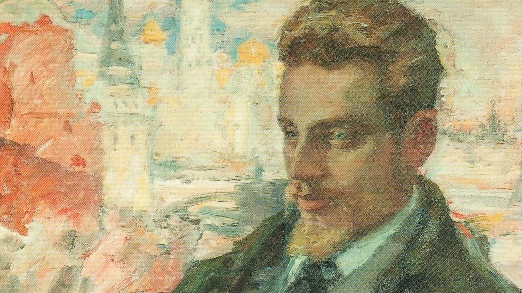 Portrait of Rainer Maria Rilke by Leonid Pasternak