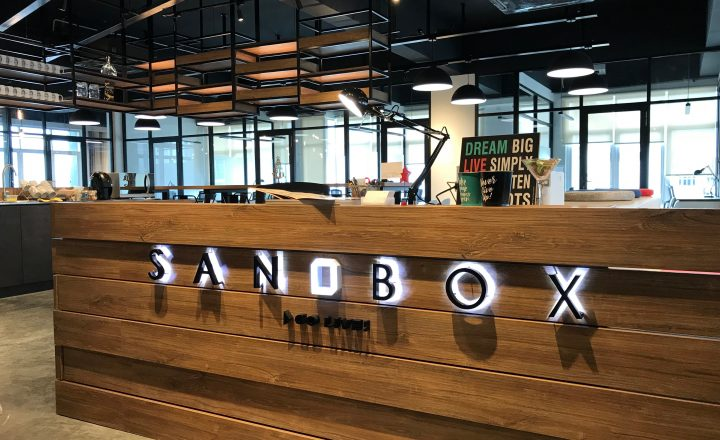 Sandbox Front.jpg