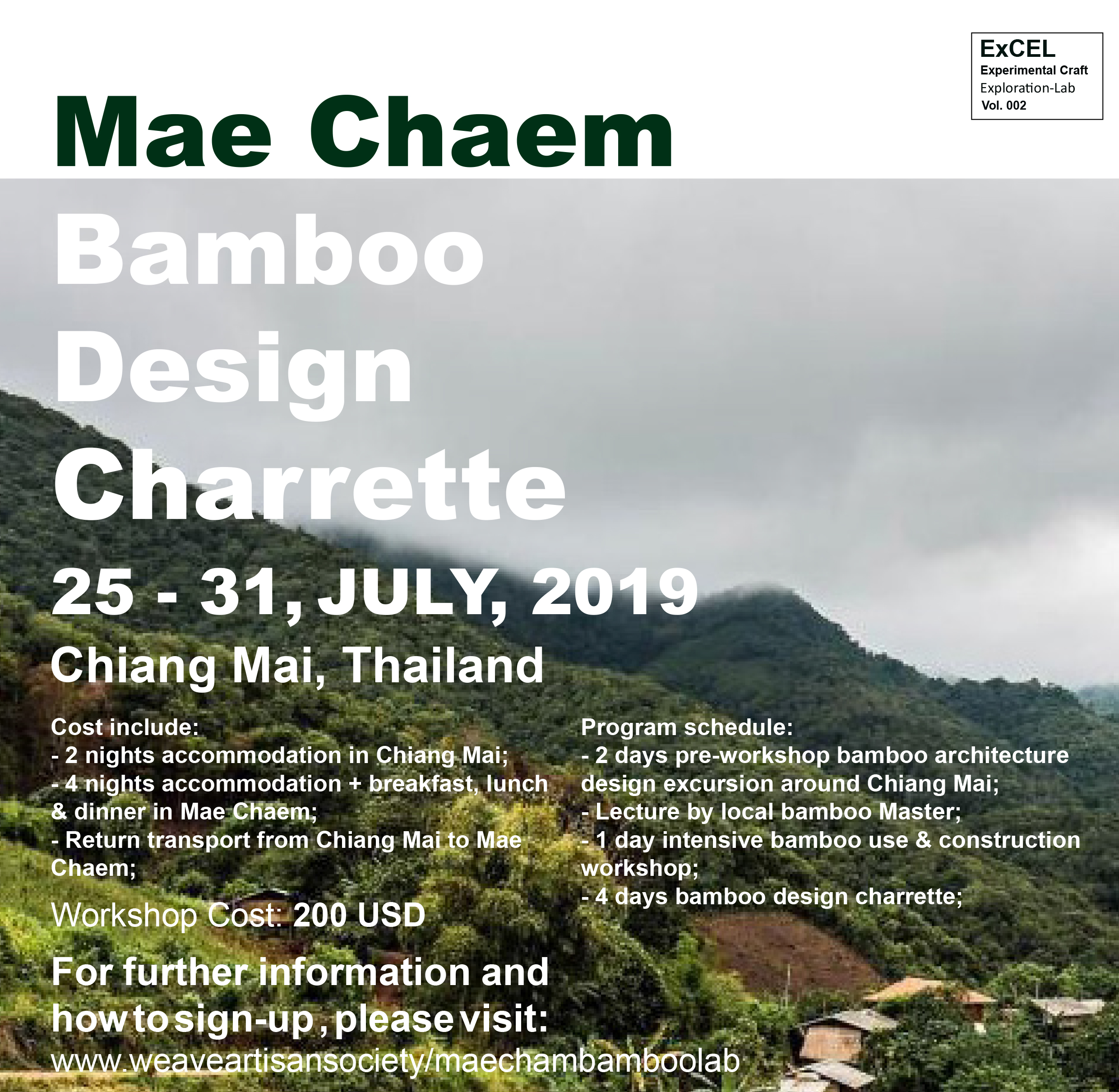 MAE CHAM workshop poster updated for web.jpg