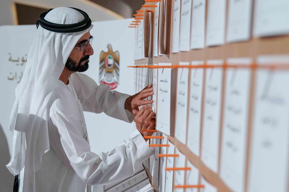 HH Sheikh Mohammed Pledge.jpg