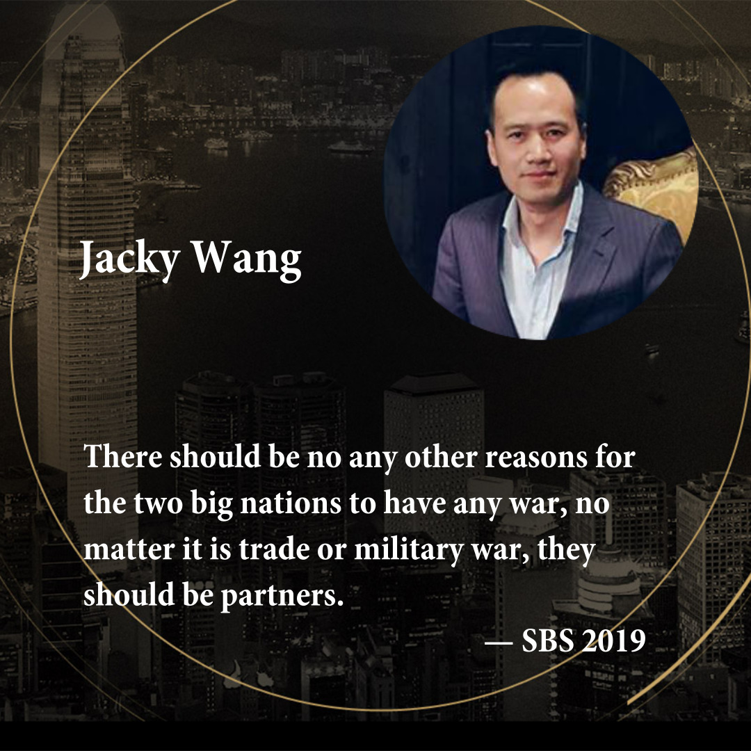 Jacky Wang   Founder of United Capital, Former Vice President at Alibaba Group