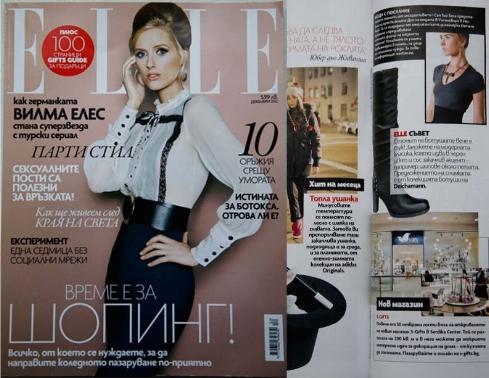 Elle Magazine – Bulgaria