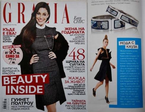 Grazia BG Magazine