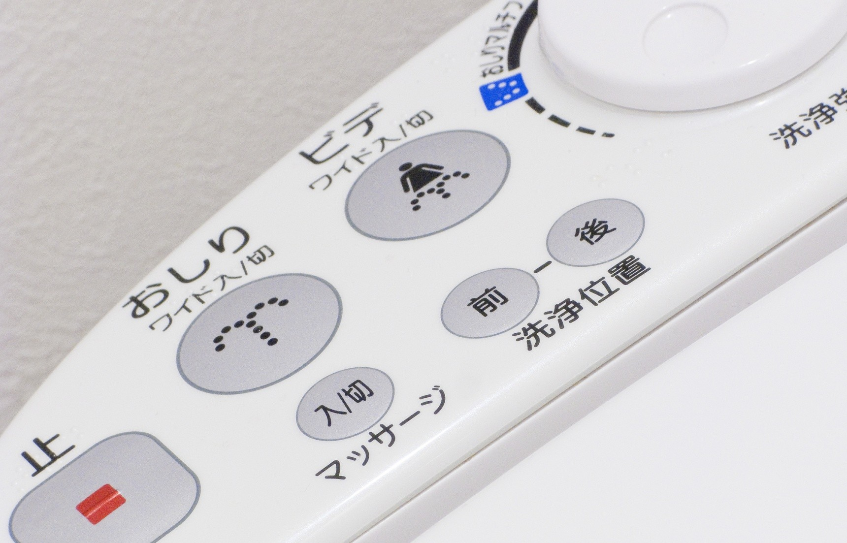 Japanese electronic bidet remote control panel.