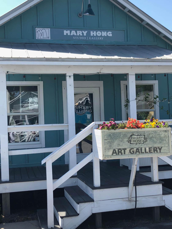 Exterior of Mary Hong's studio in Grayton Beach, Florida