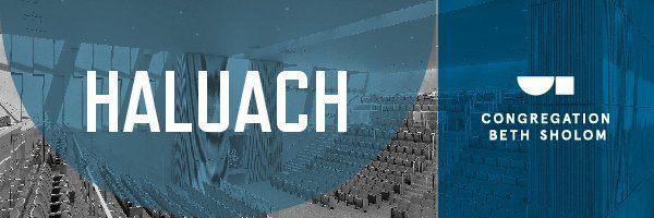 HaLuach_FB Banner.jpg
