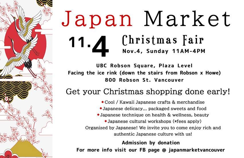 Japanese+Christmas+Fair+Market