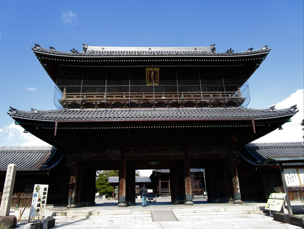 Daitsuji Temple Entrance