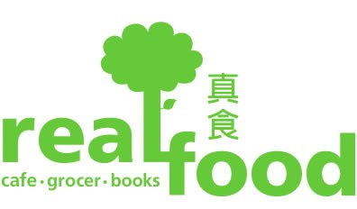 Real Foods (2017)