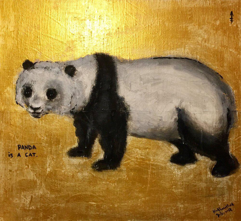 panda is a cat / canvas, acrylic / 55x65cm / 2017