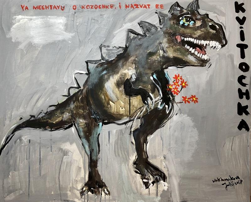 kvitochka / canvas, acrylic / 70x85cm / 2018