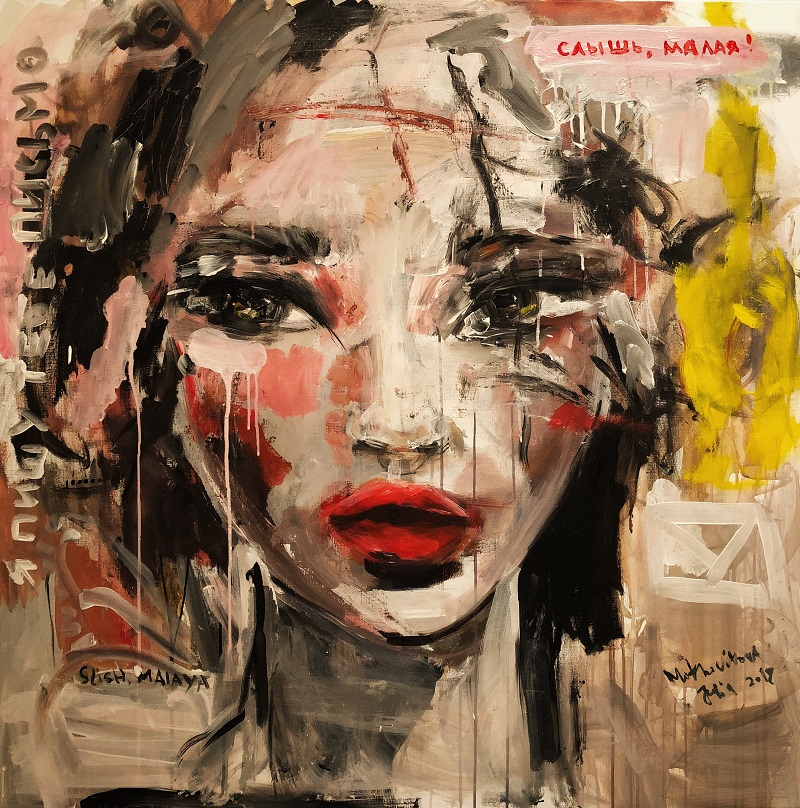 hey u baby! / canvas, acrylic / 110x110cm / 2018
