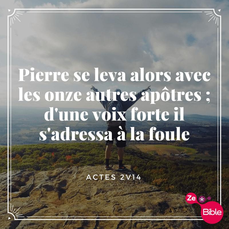 Pierre-se-leva-alors-avec-les-onze-autres-apôtres-dune-voix-forte-il-sadressa-à-la-foule.png