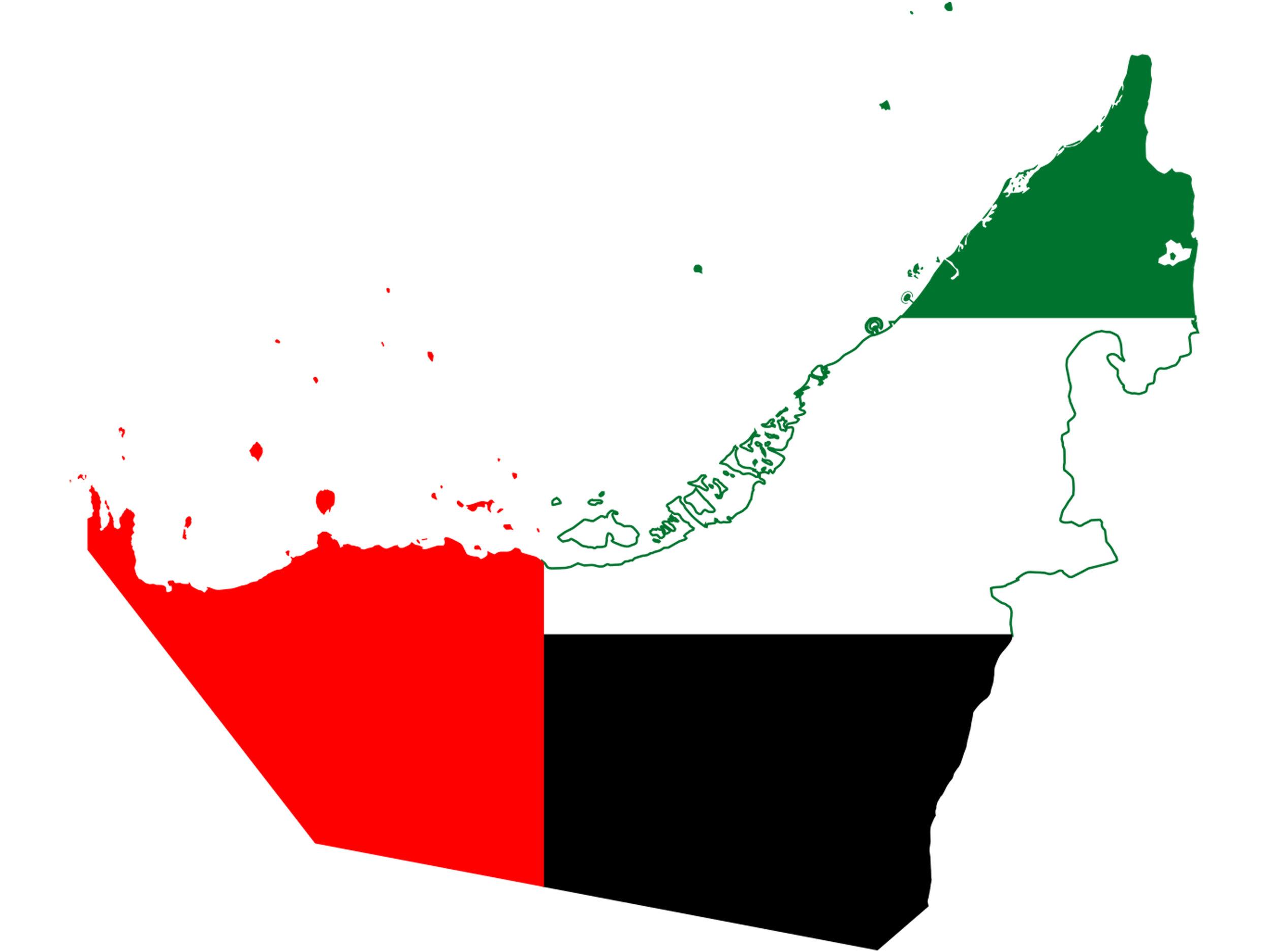UAE clipart.jpg