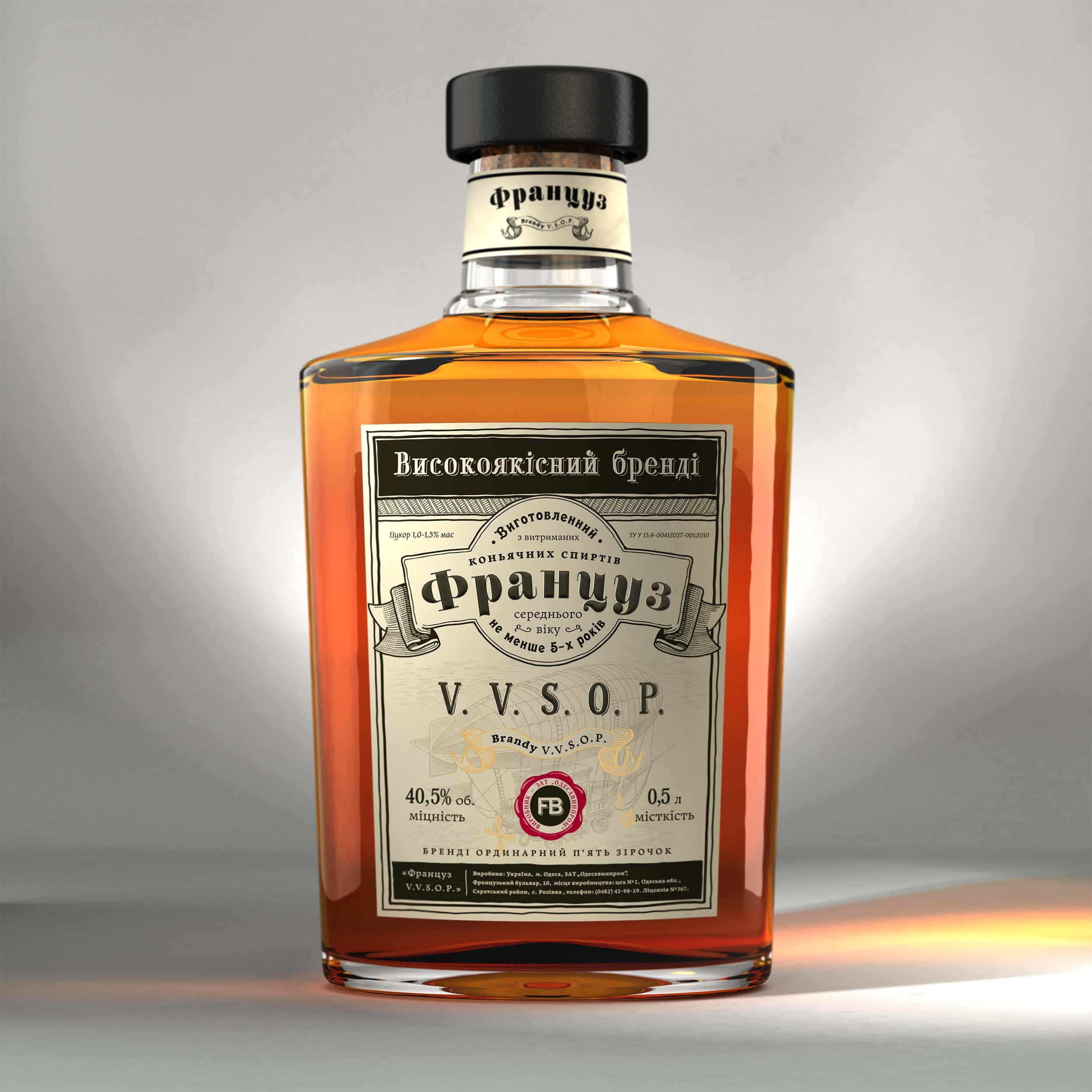 3d-liquor-bottle-by-astorza
