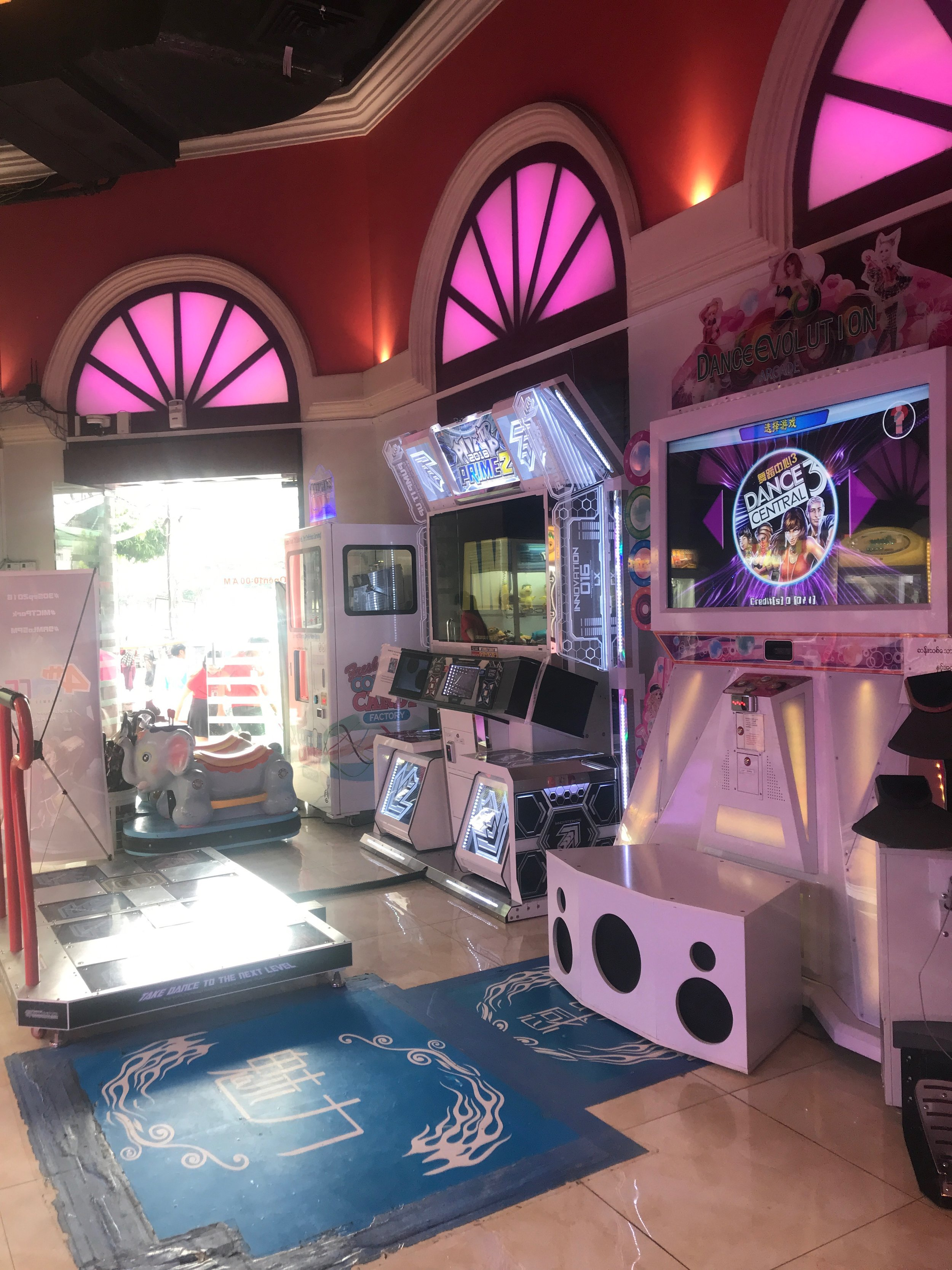 Dance Arcade games at alibaba