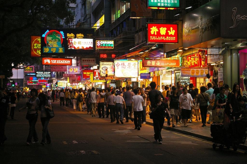 Hong Kong Kowloon