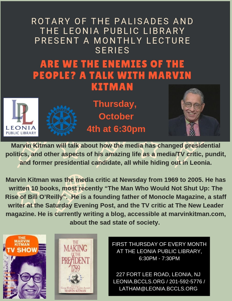 Marvin Kitman Rotary.jpg