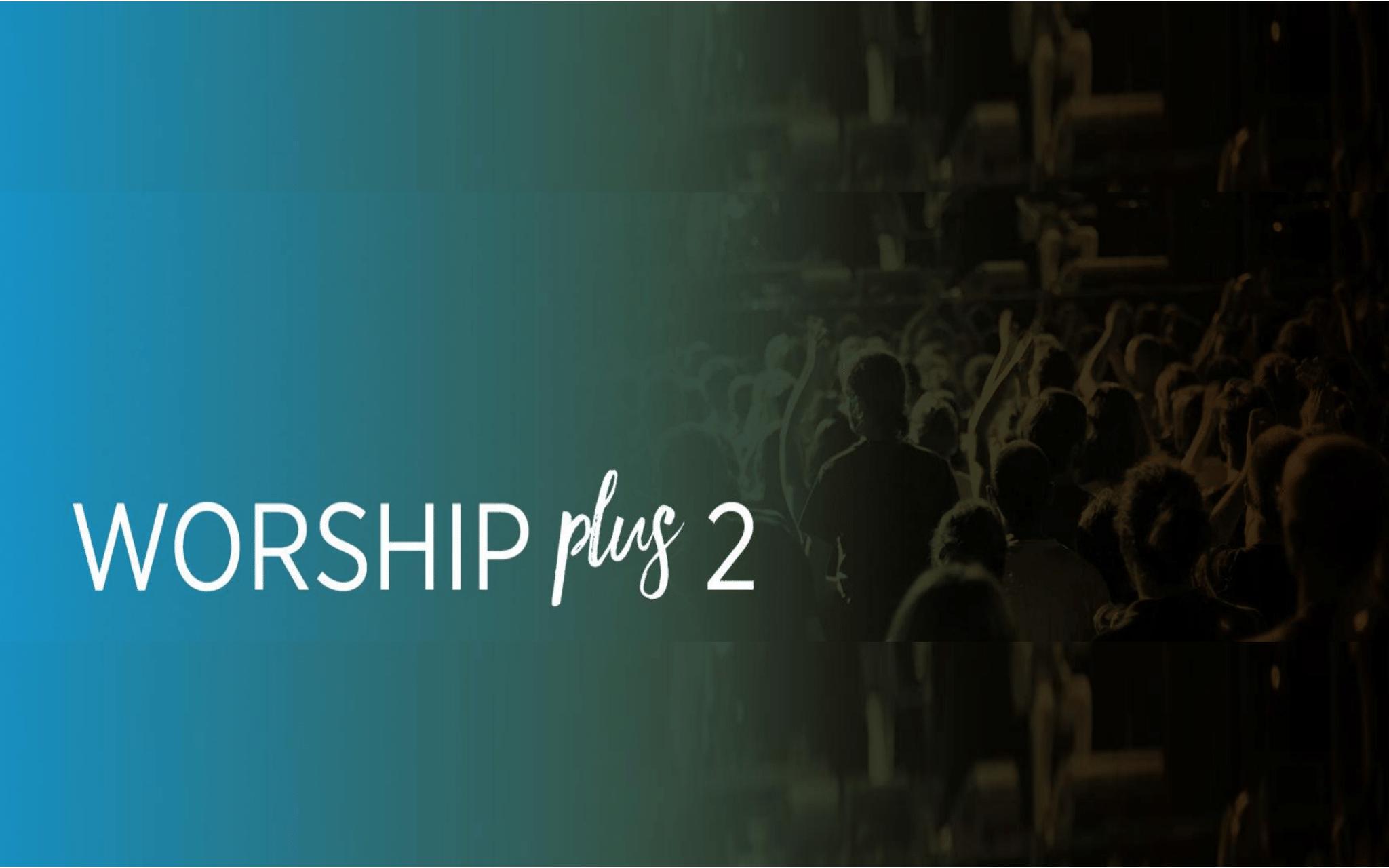 WorshipPlus2.png