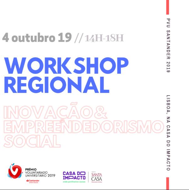 Workshop Inovação e Empreendedorismo.PNG