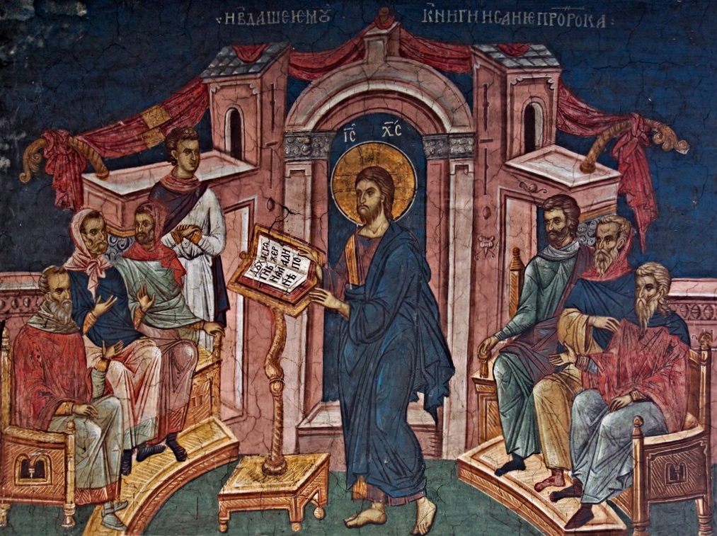 jesus-reads-from-torah.jpg