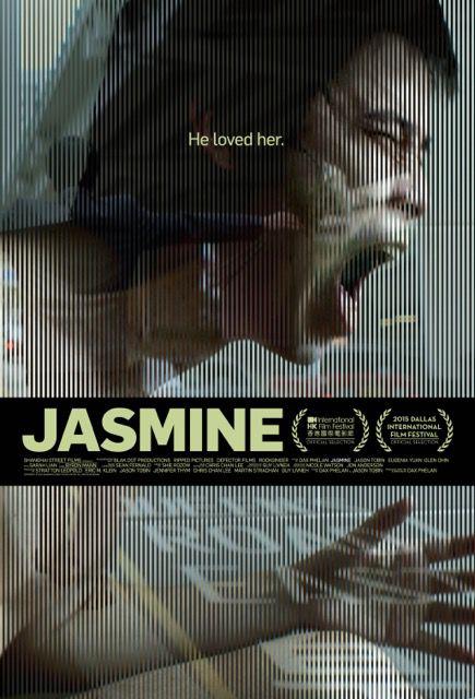 Jasmine_poster_2-17-2015_large.jpg