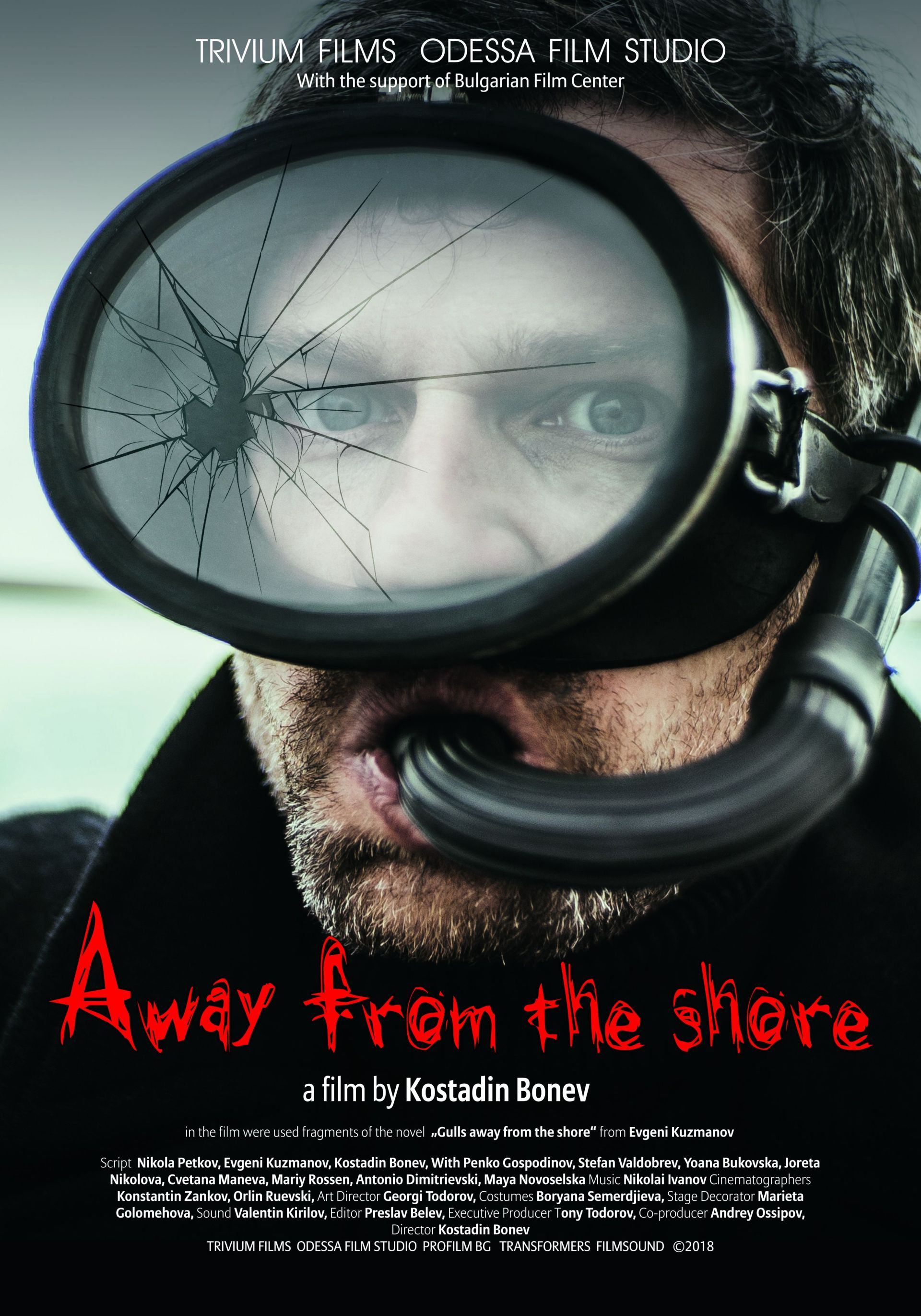 AWAY FROM THE SHORE.jpg