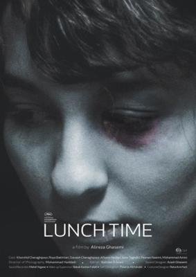 lunch time.jpg