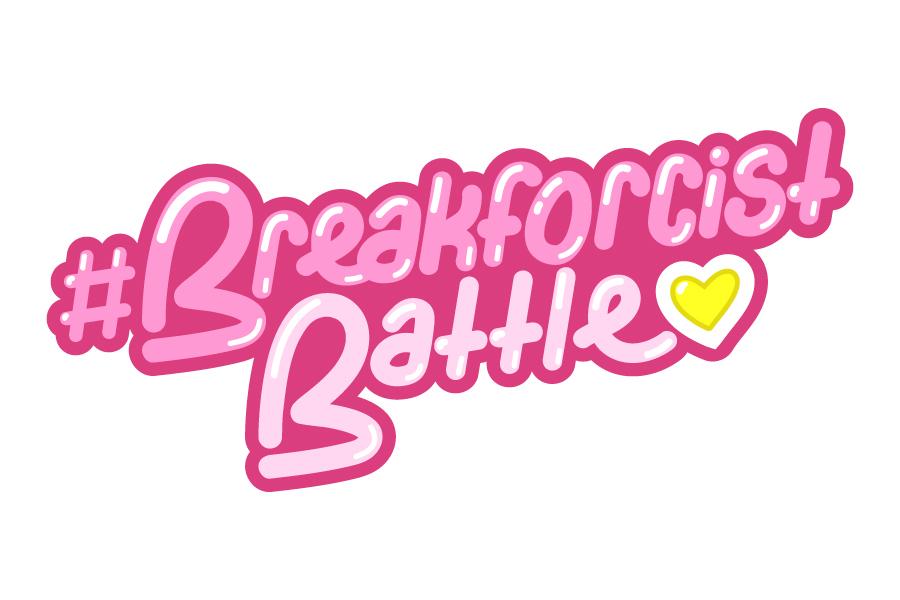 #Breakforcist Battle logo for Lucid Sheep Games