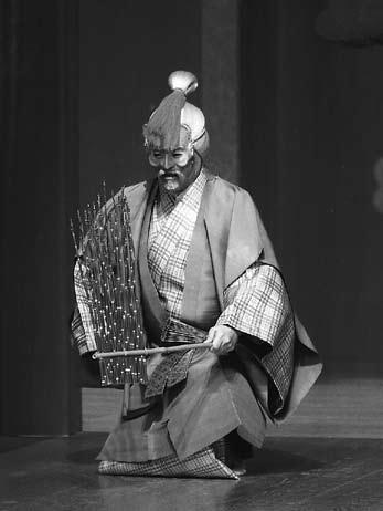 『木賊前』 シテ 粟谷能夫 平成20 年10 月  第84 回粟谷能の会 撮影:吉越 研