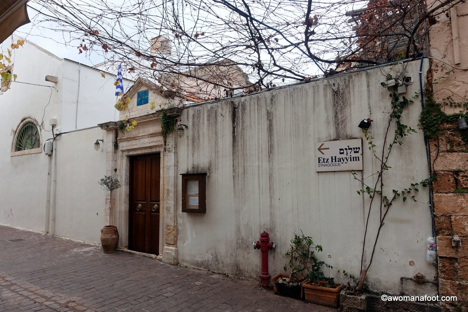 Greece synagogue Chania Crete