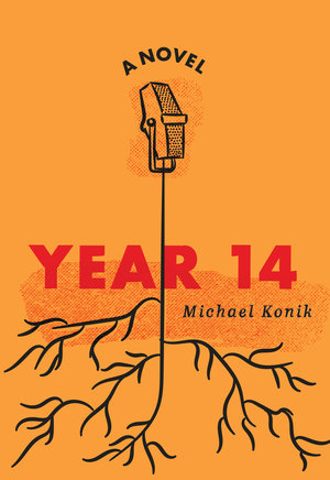 year14_cover_front_1024.jpg