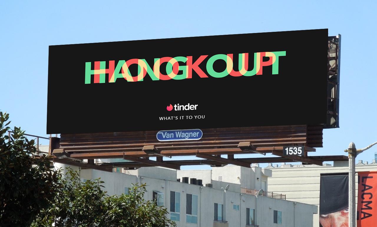 TextOverlay_Billboard_2.jpg