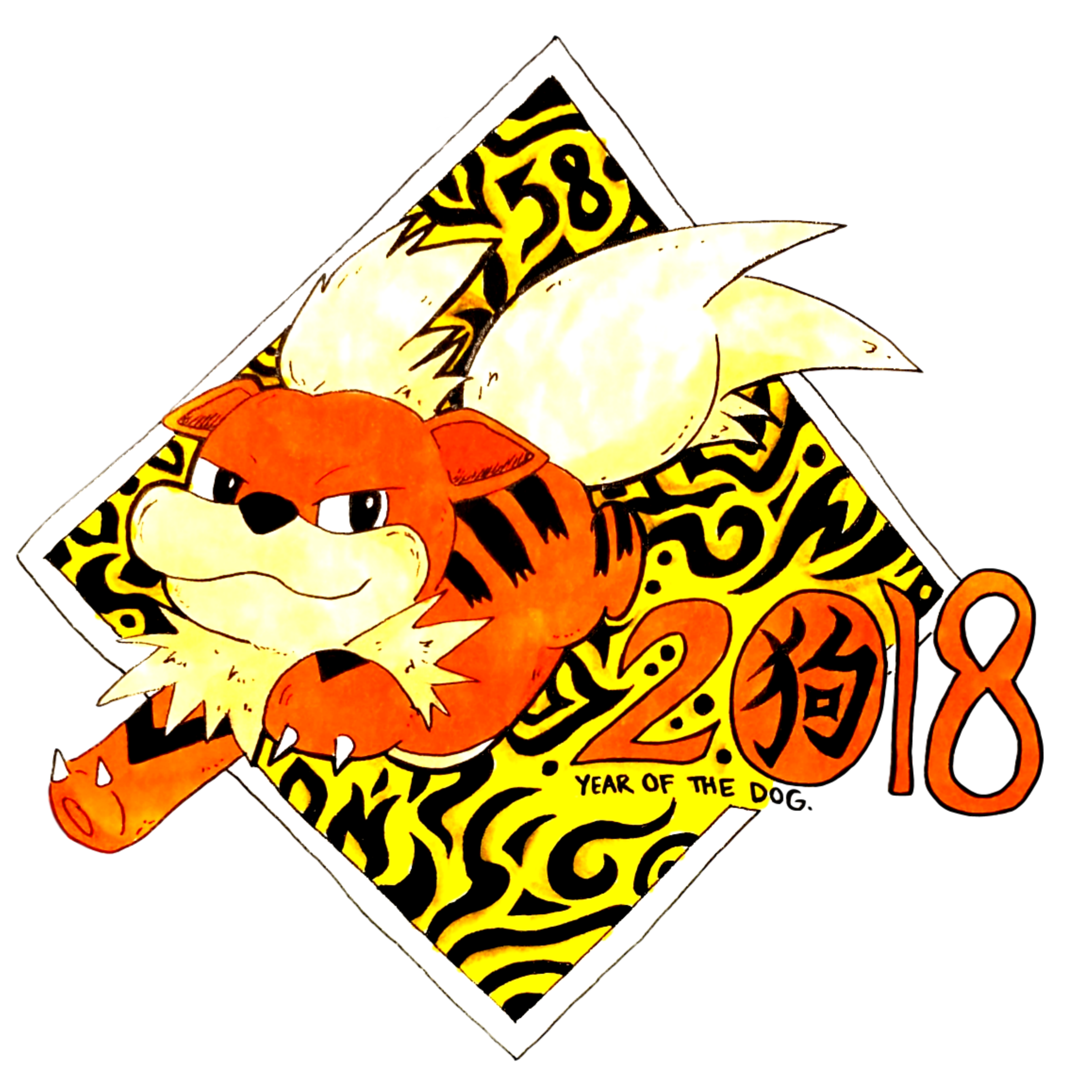 YEAR OF THE GROWLITHE