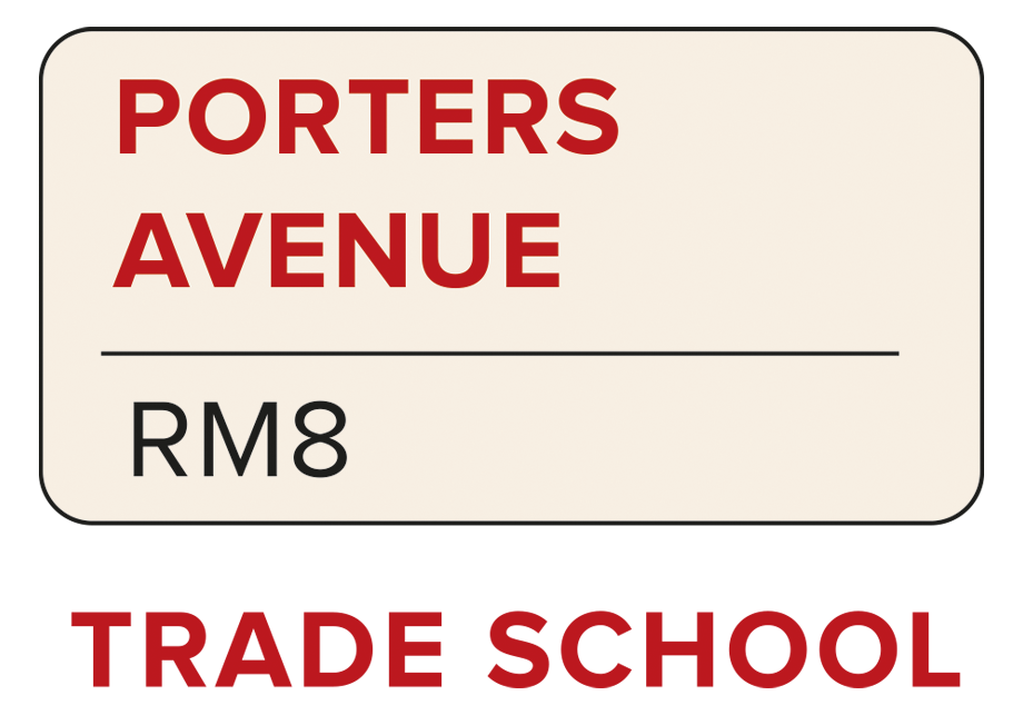 PA_Trade Sschool_Logo.png