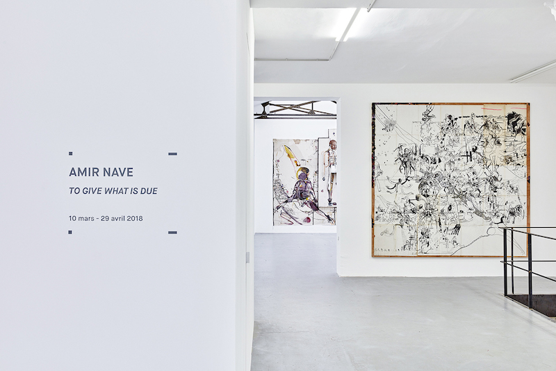 'To Give What Is Due', Galerie In Situ - Fabienne Leclerc, Paris, 2018