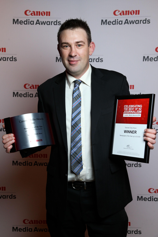 160520_Canon_Media_Awards_39.JPG