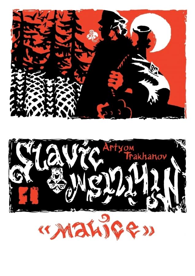 Slavic Nihilism #1