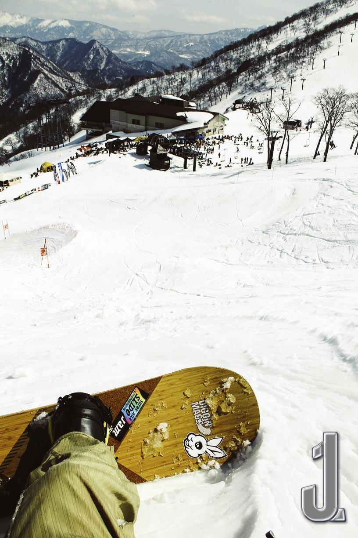 Tenjin Banked Slalom NiigataMarch 05, 2016.jpg