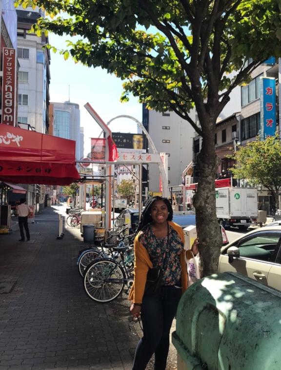 Nagoya, Japan - Akia