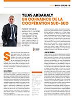 p53--YLIAS-AKBARALY.jpg