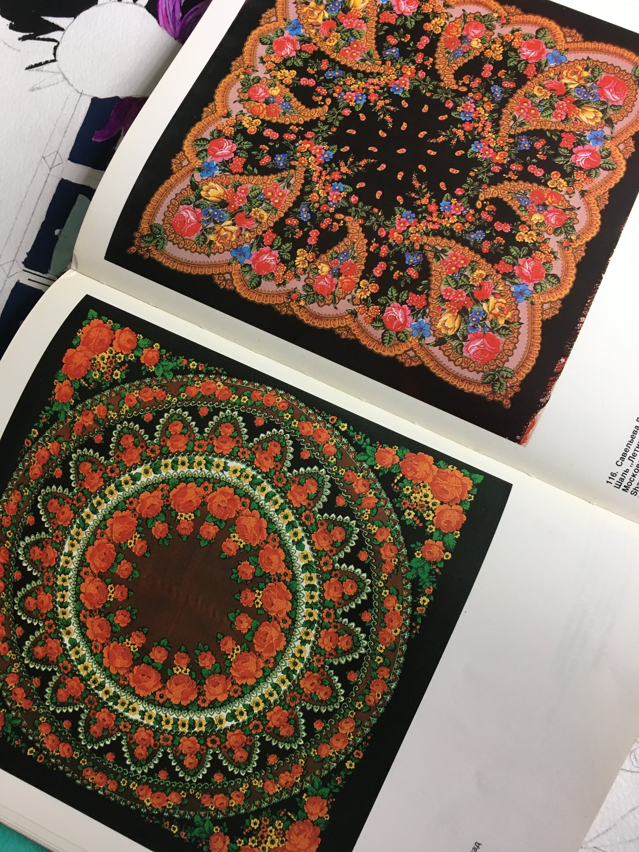 Old book with Russian traditional flower designs