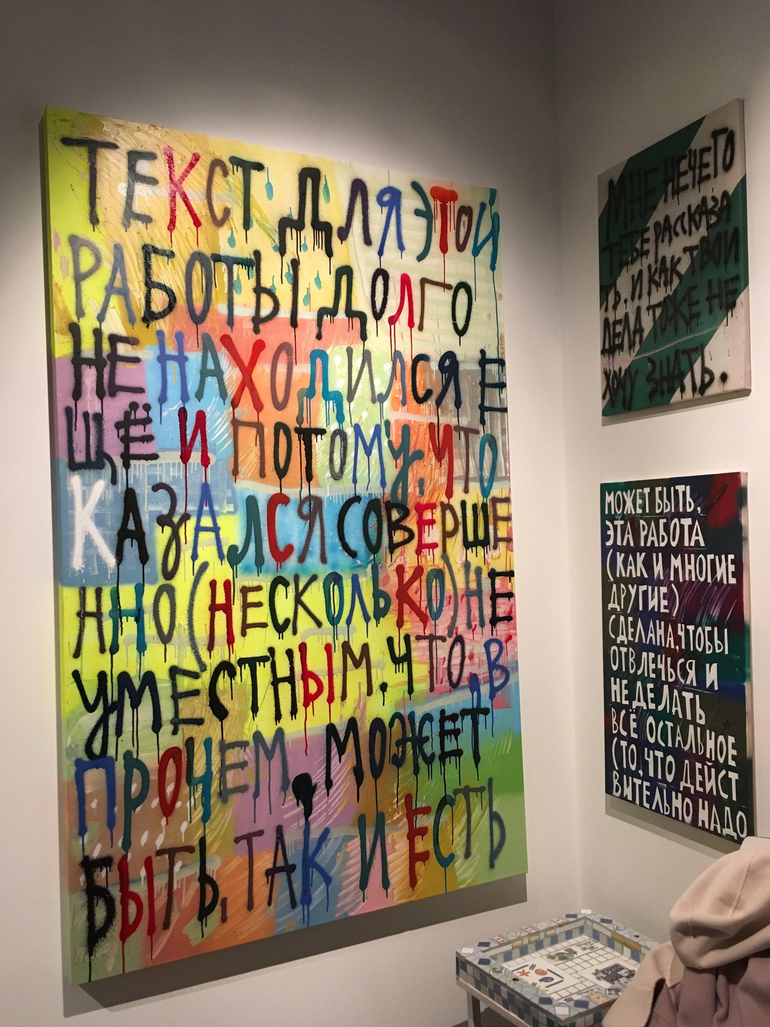 Kirill Kto by Gallery Triangle