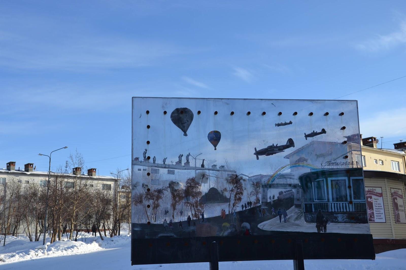 Installations in Nickel, Murmansk region, by artist Dmitriy Gorbas. Credits : Светлана Отинова