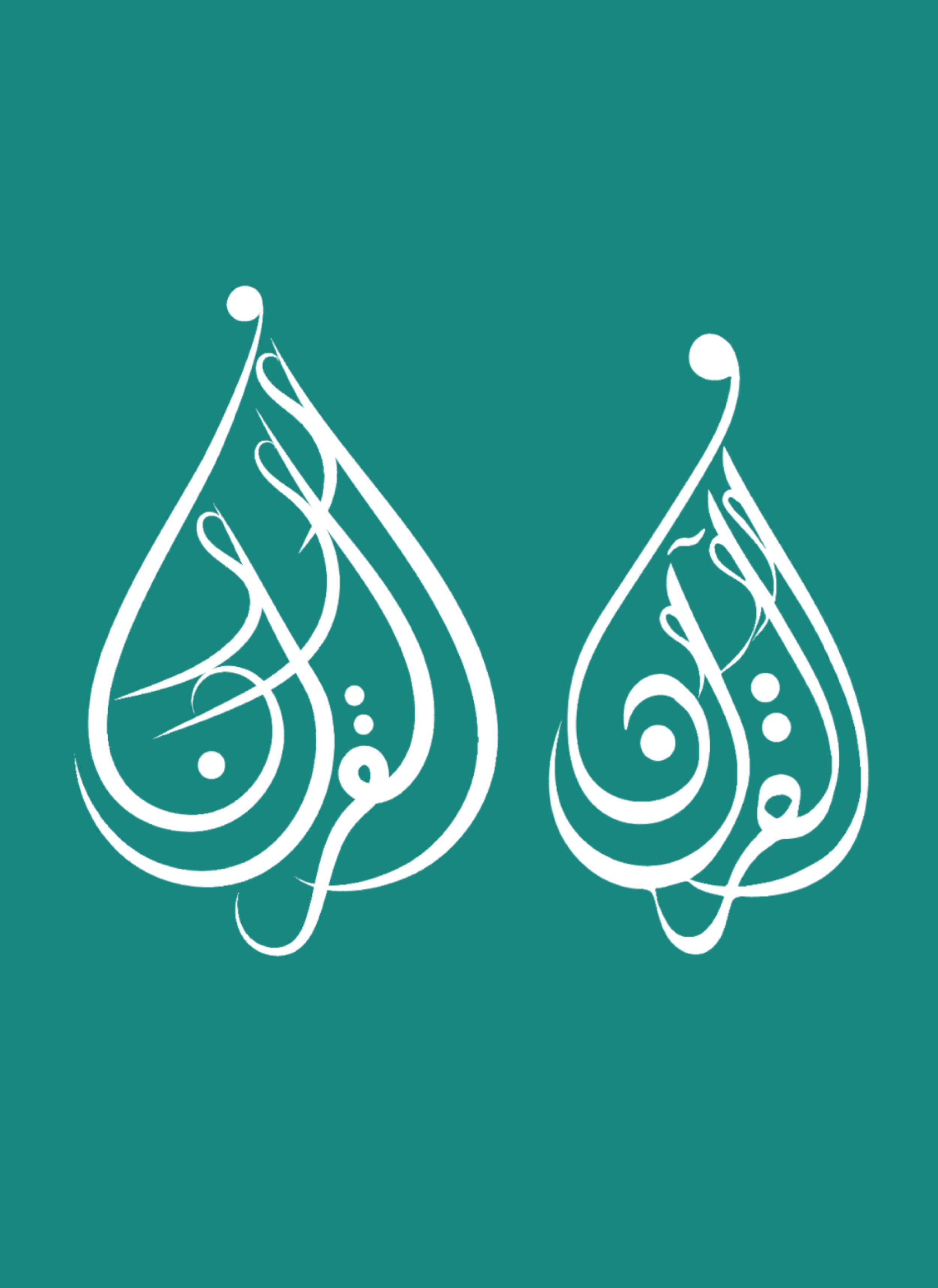 iqra logo1.png