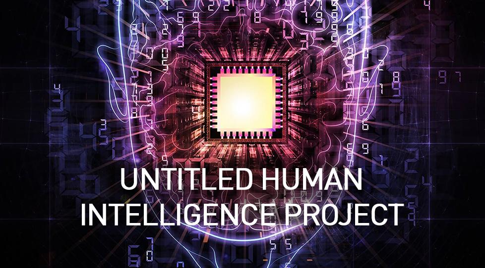 human intelligence .png